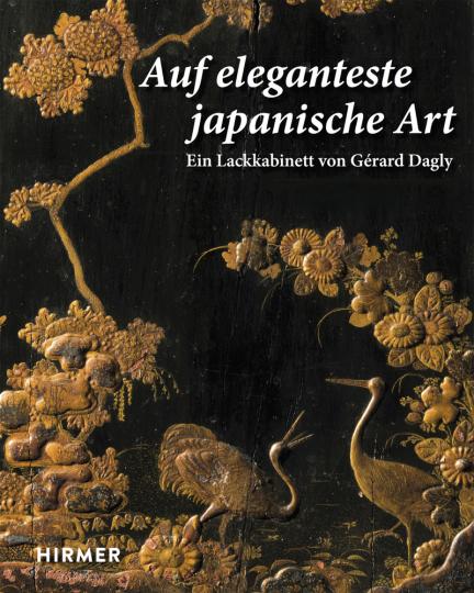 Auf eleganteste japanische Art. Ein Lackkabinett von Gérard Dagly.