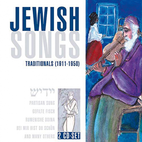 Jewish Songs. Traditionals 1911-1950