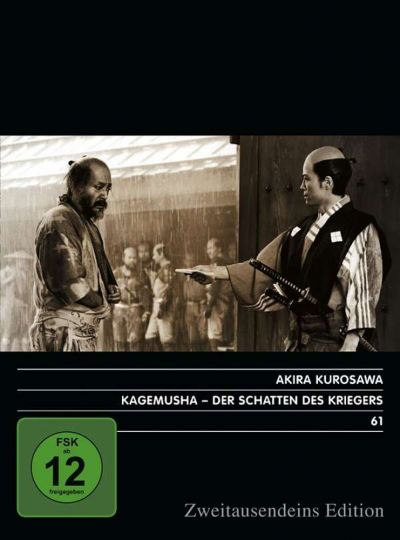 Kagemusha. Der Schatten des Kriegers. DVD.