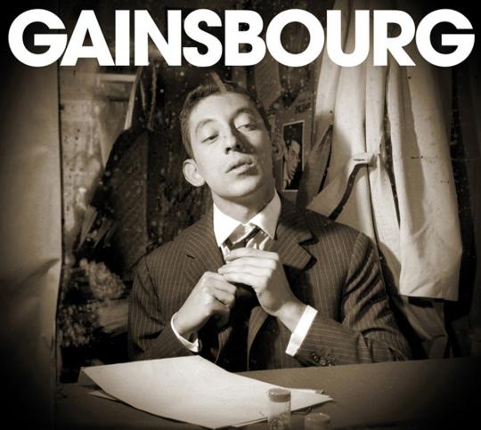 Serge Gainsbourg. Serge Gainsbourg. CD.