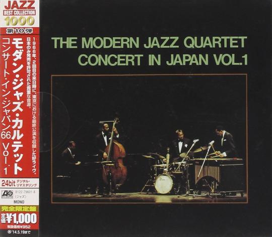 The Modern Jazz Quartet. Concert In Japan 1966 Vol. 1. CD.