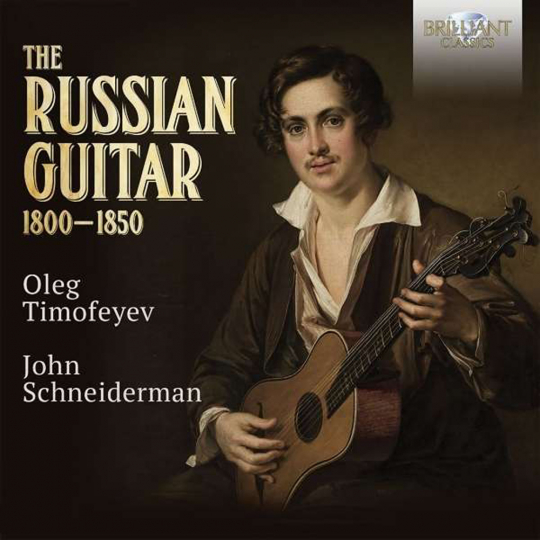 The Russian Guitar. 7 CDs.