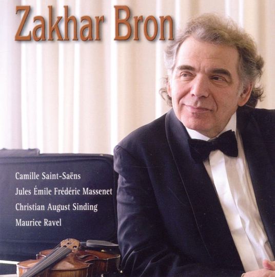 Zakhar Bron. Zakhar Bron. CD.