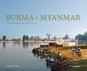 Burma, Myanmar. Reisefotografien von 1985 bis heute. Bild 1