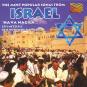 Effi Netzer & Beit Rothschild Singers. Hava Nagila - die bekanntesten Volkslieder aus Israel. CD. Bild 1