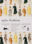 Geschenkpapier »Mode der 1950er-Jahre«. Bild 1