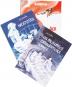 Schreiber und Leser: Erotik Graphic Novel. 3 Bände im Set. Bild 1