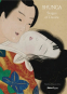Shunga. Stages of Desire. Sexuality in Japanese Art. Sexualität in der japanischen Kunst. Bild 1