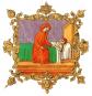 Gebetbuch des Lorenzo de Medici 1485. Faksimile und Kommentarband. Limitierte und nummerierte Auflage. Bild 2