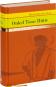 Harriet Beecher Stowe. Onkel Toms Hütte. Bild 2