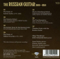 The Russian Guitar. 7 CDs. Bild 2