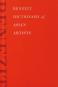 Benezit Dictionary of Asian Artists. 2 Bände. Bild 3