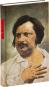 Honoré de Balzac. Musikalische Gemälde. Fünf Novellen. Bild 3