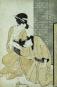 Japanische Holzschnitte. Aus der Sammlung Ernst Grosse. Bild 3