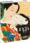 Shunga. Stages of Desire. Sexuality in Japanese Art. Sexualität in der japanischen Kunst. Bild 3